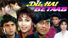 Dil Hai Betaab Full Movie | Ajay Devgn Hindi Romantic Movie |Pratibha Sinha|Bollywood Romantic Movie