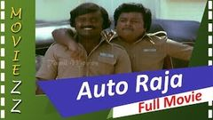 Auto Raja Full Movie HD
