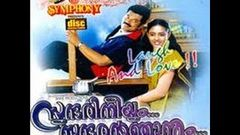 Sundari Neeyum Sundaran Njanum 1995:Full Length Malayalam Movie