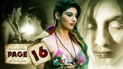 PAGE - 16 2020 New Released Full Hindi Movie | With Sub - Titles