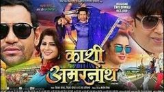 Nirahua Chalal London Bhojpuri Full HD Movie 2019 | New Superhit Bhojpuri Movies 2019 HD720p nirahua