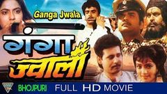 """Ganga Jwala"" 
