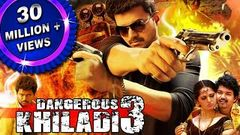 Dangerous Khiladi 3 (Vettaikaaran) Tamil Hindi Dubbed Full Movie | Vijay Anushka Shetty Srihari