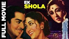 Ek Shola 1956 Full Movie | एक शोला | Pradeep Kumar, Mala Sinha