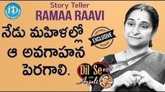 Story Teller Ramaa Raavi Exclusive Interview Dil Se With Anjali 127