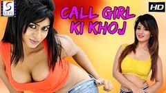 Call Girl Ki Khoj - Dubbed Full Movie | Hindi Movies 2019 Full Movie HD