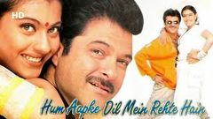 & 039;Chameli Ki Shaadi& 039; | Full HD Movie | Anil Kapoor Amrita Singh | Lehren Movies