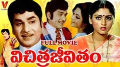 VICHITRA JEEVITHAM | TELUGU FULL MOVIE | ANR | VANISRI | JAYASUDHA | V9 VIDEOS