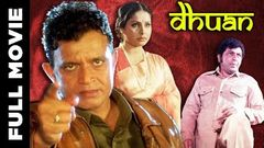 Dhuan (1981) Bollywood Action Movie | धुआँ | Mithun Chakraborty, Rakhee Gulzar