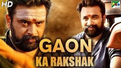 Gaon Ka Rakshak (2020) New Released Full Hindi Dubbed Movie | M Sasikumar, Mahima Nambiar