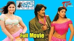 Boss - Full Length Telugu Movie - Nagarjuna - Nayana Tara