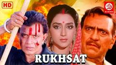 RUKHSAT 1988 i Full Hindi HD Movie | Mithun Chakraborty | Anuradha Patel | Marc Zuber Amrish Puri