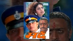 Mard Hindi Full Movie (1998) (HD) - Mithun Chakraborty - Ravali - Bollywdood Action movie
