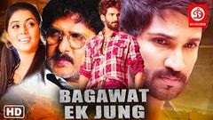 BAGHAWAT EK JUNG 2020 New Released Full Hindi Dubbed Movie | Aadhi Pinisetty | South Movies 2020