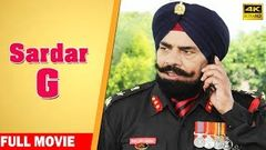 Sardar (2020) PUNJABI MOST POPULAR PUNJABI MOVIE 2020 | LATEST PUNJABI MOVIE 2020