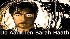 दो आँखे बारह हाथ --2 Aankhe 12 Haath | Evergreen Hindi Movie | Shantaram , Sandhya, Ulhas