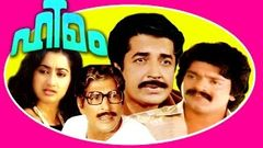 Malayalam Super Hit Full Movie | Himam | Prem Nazir
