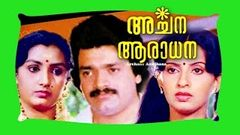 Malayalam Full Movie | Archana Aradhana | Shanker Panicker & Menaka