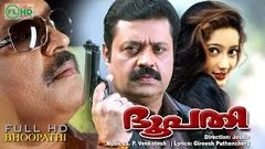 Masmaram Malayalam Movie Full