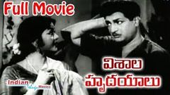 Old Telugu Movies Full Length | Varakatnam | Latest Telugu Movies | Classical Old Movie