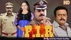 FIR Malayalam Full Movie | Full HD1080 | Suresh Gopi Biju Menon Action Movie | Latest Upload 2016