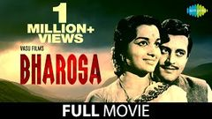 VERY POPULAR OLD INDIAN BOLLYWOOD MOVIE SONG (B W) ( FILM BHAROSA )