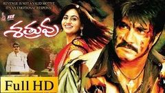 Shatruvu Full Length Telugu Movie DVD Rip