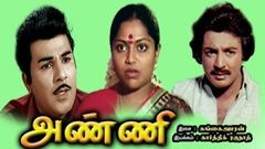 ANNI | Tamil Block buster Full Movie | Starring :Jai Shankar Mohan Delhi ganesh