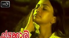 Chattakkari Malayalam Full Movie | Lakshmi | Adoor bhasi