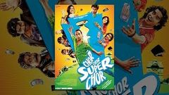 Chor Chor Super Chor (HD) (2013) - Latest Hindi Full Movie - Deepak Dobriyal - Anshul Kataria