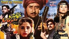 TAQAT KA TOOFAN 1989 - SALMA AGHA & GHULAM MUHAYUDDIN - OFFICIAL PAKISTANI MOVIE