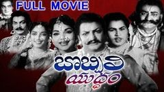 Bobbili Yuddham Full Length Telugu Movie