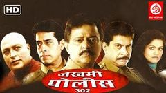 Zakhmi Police 302 | Full HD Marathi Movie | Ramesh Bhatkar, Kuldeep Pawar