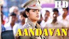 Andavan Full Malayalam Movie | Kalabhavan Mani, Sindhu Menon | Malayalam Latest Movies | Full HD