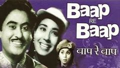 Baap Re Baap - Super Hit Comedy Black & White Hindi Movie