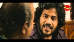 Scene Onnu Nammude Veedu 2012 | ft Lal, Navya Nair | Full Malayalam Movie