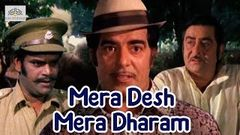 Mera Desh Mera Dharam | Dara Singh and Raj Kapoor | Bollywood Drama Movie
