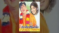 Andala Ramudu Full Length Telugu Movie