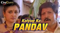 Hindi Movies 2014 Full Movie KALYUG KA PANDAV | Bollywood Movies 2014