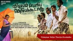 Vishayam Veliye Theriya Koodadhu tamil full movie | New Tamil Move (2015)