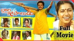 Bala Gopaludu Telugu Full Length Movie | Bala Krishna , Suhasini | Telugu Hit Movies