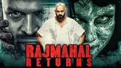 Rajmahal Returns Pretham - New Hindi Dubbed Full Movie 2020 | Jayasurya, Aju Varghese