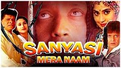 Sanyasi Mera Naam Mithun chakraborty Dharmendra Full movie 1999