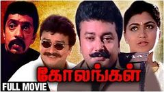 Kolangal Full Movie | Jayaram, Kushboo, Raghuvaran | Ilaiyaraja Hits
