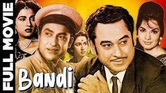 Akashdeep 1965 Full Hindi Movie I Dharmendra Ashok Kumar Nanda Nimmi