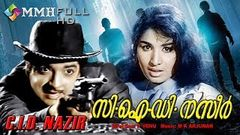 Malayalam full movie | Premnazir Hits | C I D Nazir | Old Is gold |
