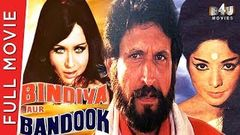 Bindiya Aur Bandook 1972 | Full Hindi Movie | Kiran Kumar, Asha Sachdev, Helen