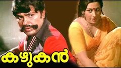 Kazhukan 1979:Full Malayalam Movie