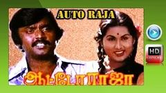Auto Raja | Super Hit Tamil Movie | tamil full movie