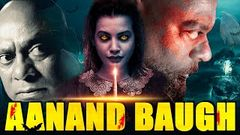 Aanand Baugh 2020 NEW RELEASED Full Hindi Dubbed Movie | South Indian Movies Dubbed in Hindi NEW